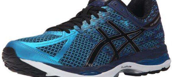 3639c6265e3 Best Underpronation Running Shoes Reviewed in 2019