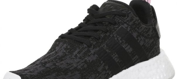 b1896e638 Adidas NMD R2ed for Performance and Quality - May 2019