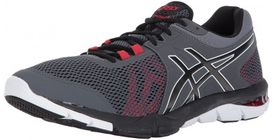 The Asics Gel Craze TR 4 provides an extremely versatile wear