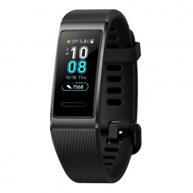 The Huawei Band 3 Pro offers an incredibly versatile usage for multiple buyers