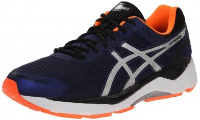 An in depth review of the Asics Gel Fortitude 7