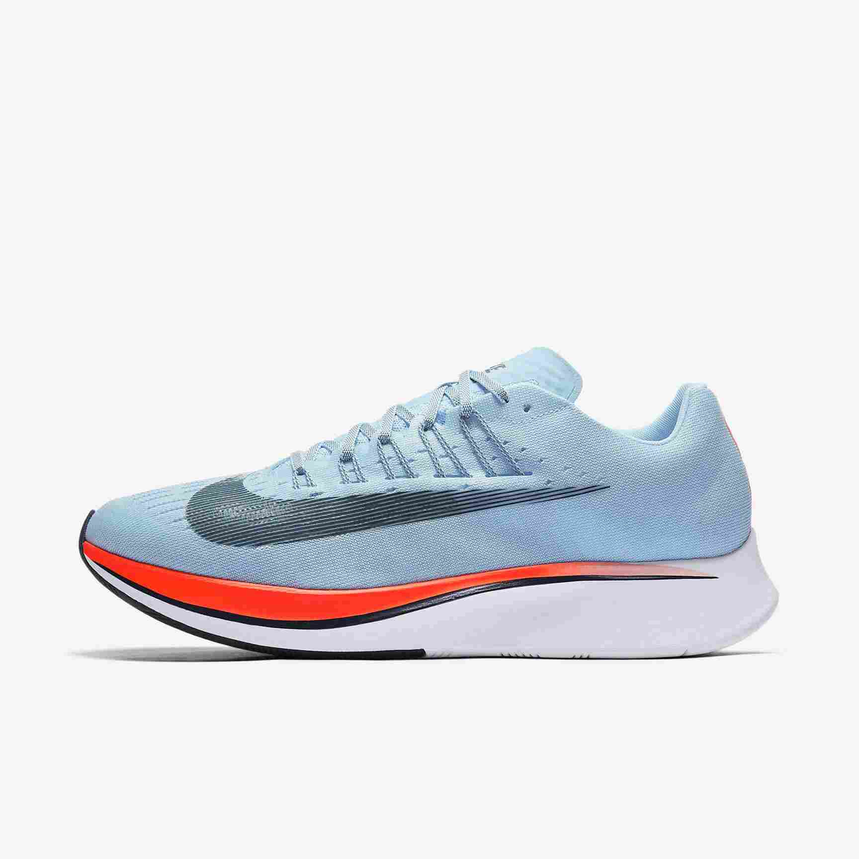 6. Zoom Fly