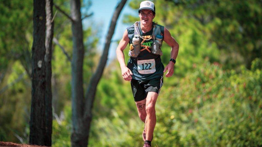 Interview with ultra runner Patrick Stover.